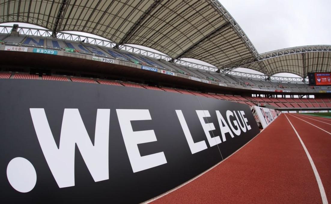 Japan Set To Kick Off Women Empowerment League — Japan's First Professional Women's League
