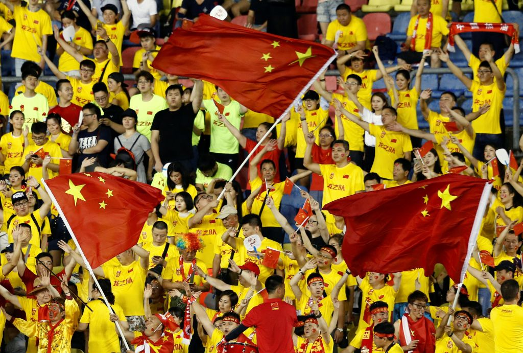 Most Miserable Fans - China