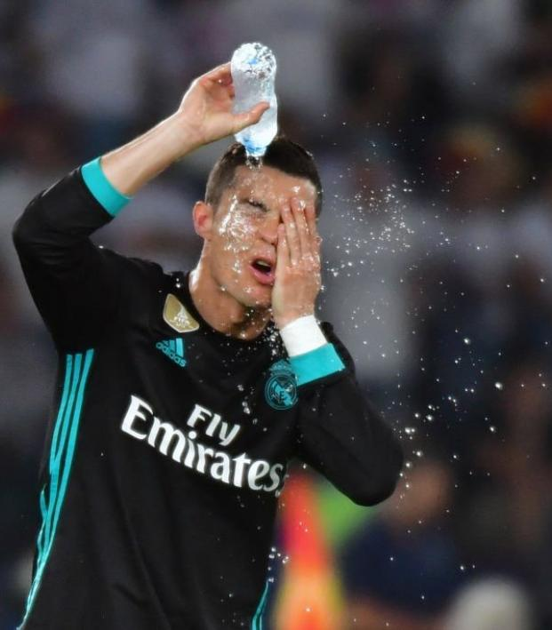 Cristiano Ronaldo Water Bottle