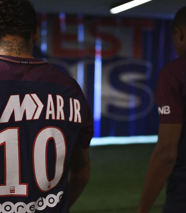 Nike Releases Mercurial Paris Saint-Germain Jersey