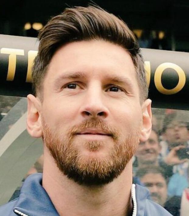 Messi S Beard Is Dope And Good And Cool