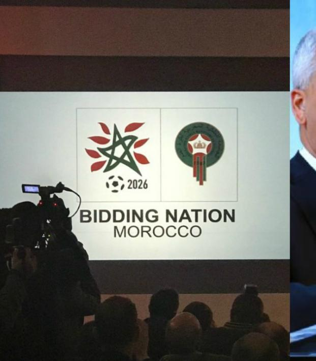 Morocco 2026 World Cup bid
