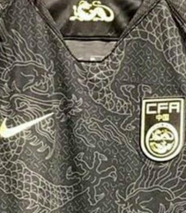 2bfafd96e82 China Soccer Jersey 2018 Nike Home And Away