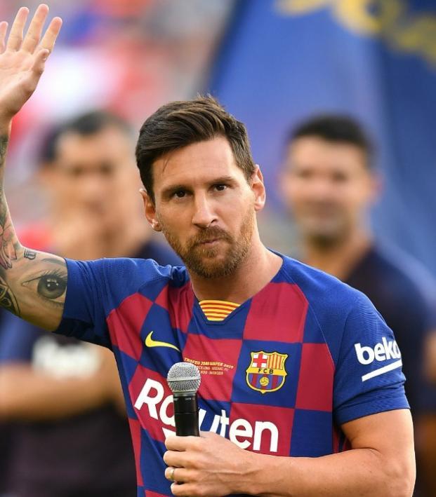 Lionel Messi speech