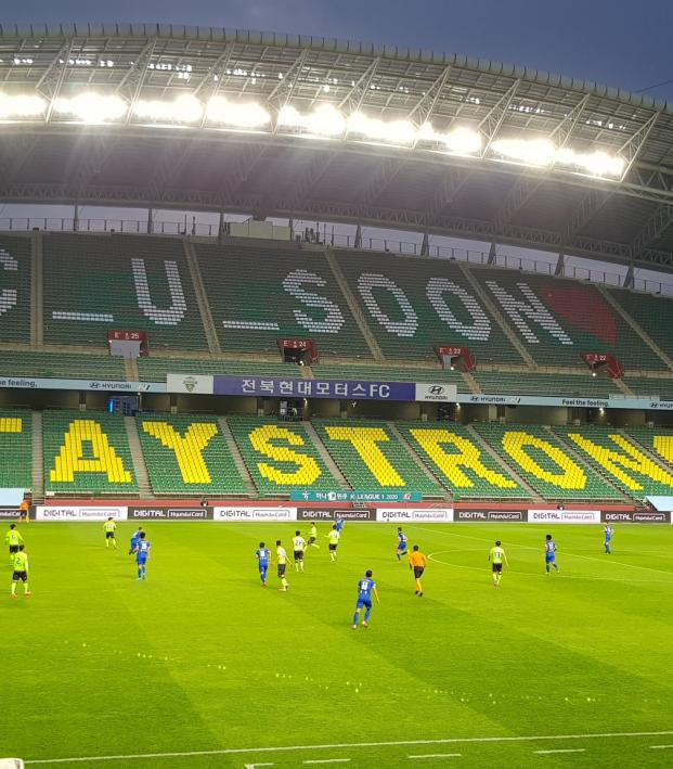 K-League Highlights