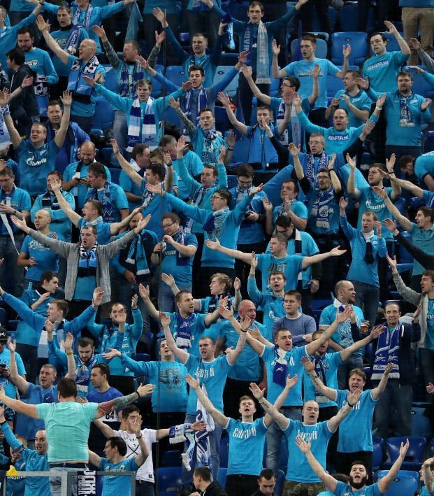 Russian Premier League Fans