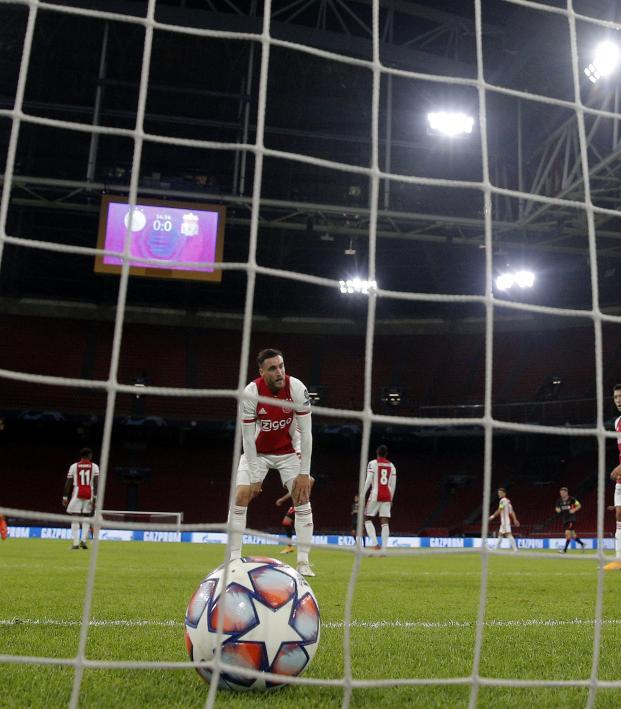Ajax Own Goal vs Liverpool