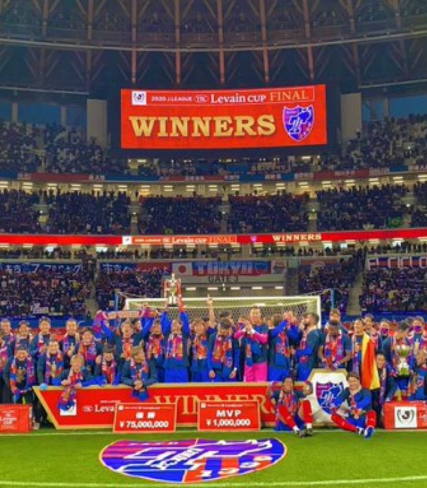 FC Tokyo wins the Levain Cup