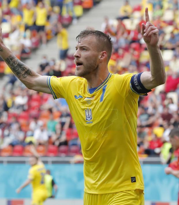 Ukraine vs North Macedonia Highlights