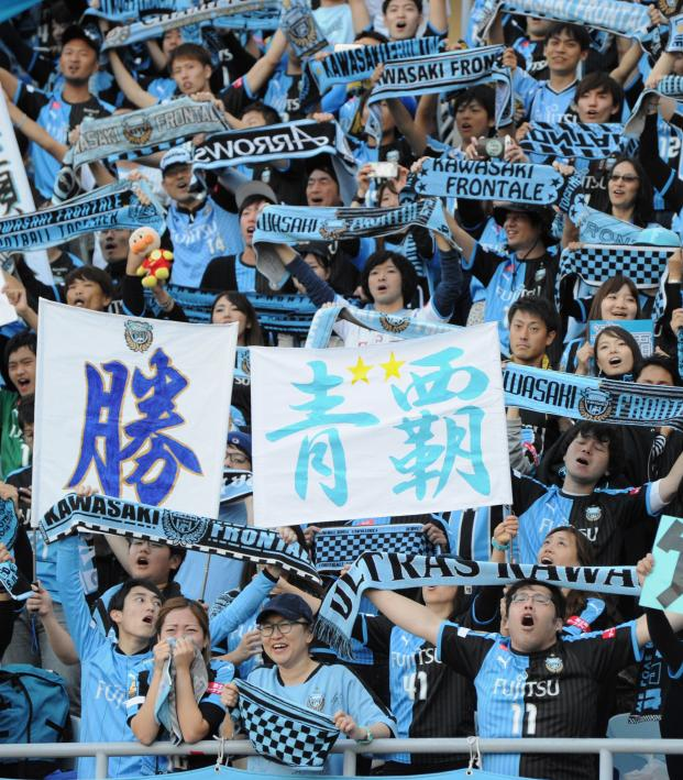 Japan stadiums open to fans