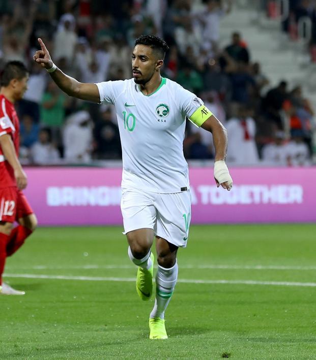 AFC Asian Cup best goals
