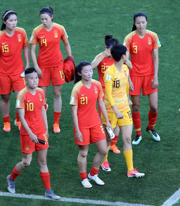 China women's national team