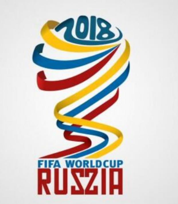 FIFA Releases 2018 World Cup Posters