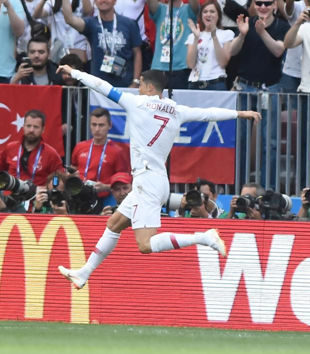 Cristiano Ronaldo goal vs Portugal