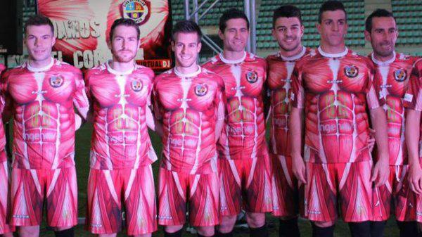 human body uniforms