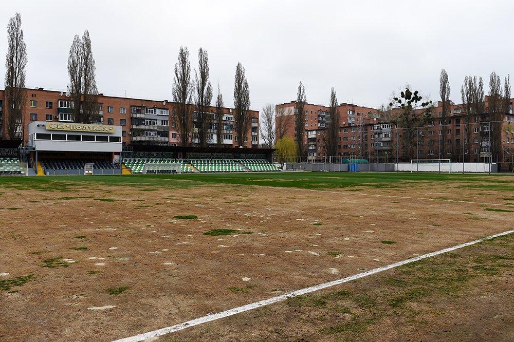 Worst Football Pitches, Lokomotyv Stadium