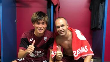 Andrés Iniesta Scores First Goal In Japan And It's An Absolute Beauty