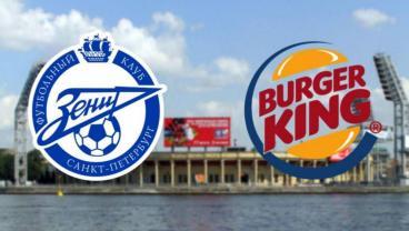 Zenit Burger King
