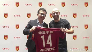 Javier Mascherano's Chinese Soccer Nickname Is Way Better Than Carlos Tevez's