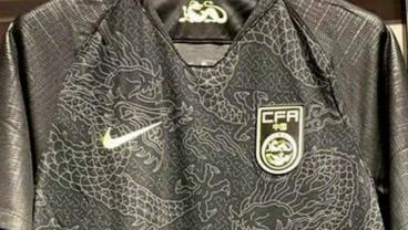 China's 2018 Away Jersey Is An Absolute Stunner