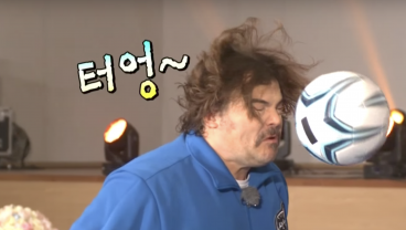 Jack Black Tries To Header Water Filled Balls On Korean Game Show