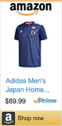 Best Soccer Gifts For Players- Adidas Japan 2018 World Cup Jersey