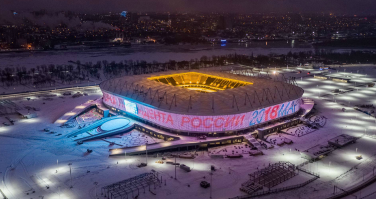 Russia World Cup Stadiums